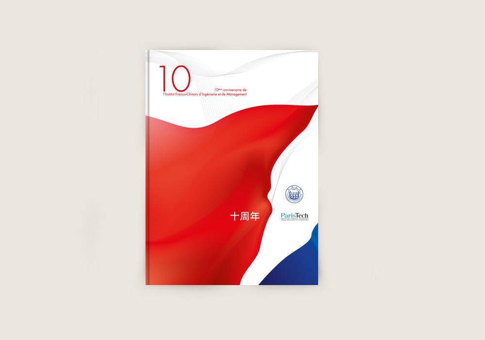 Couvertire brochure ParisTech